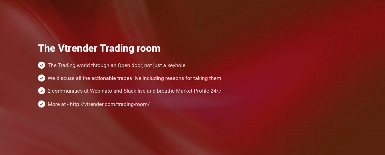 Vtrender Trading Room